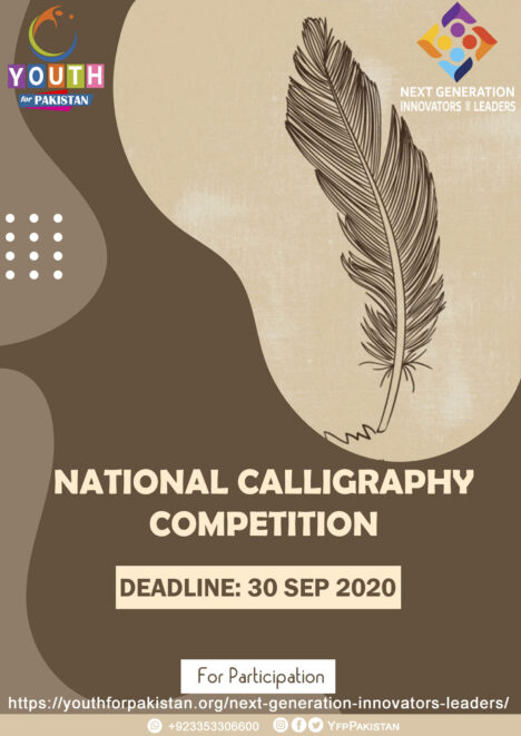 Calligraphy Competition NGIL