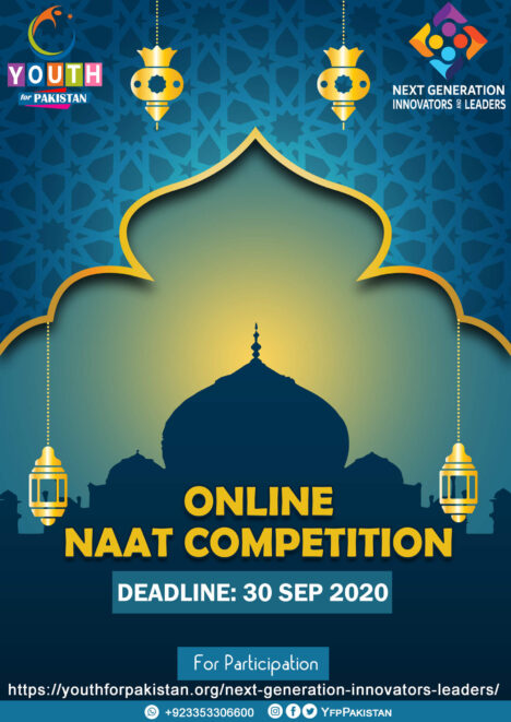 Naat Competition NGIL