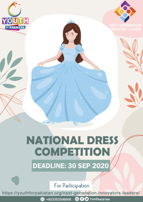 National Dress Competition NGIL