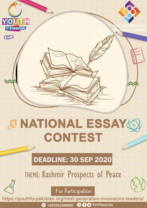 National Essay Competition NGIL