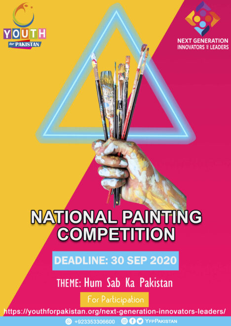 Painting Competition NGIL