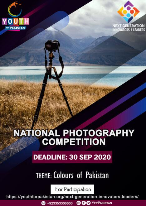 Photography Competition NGIL