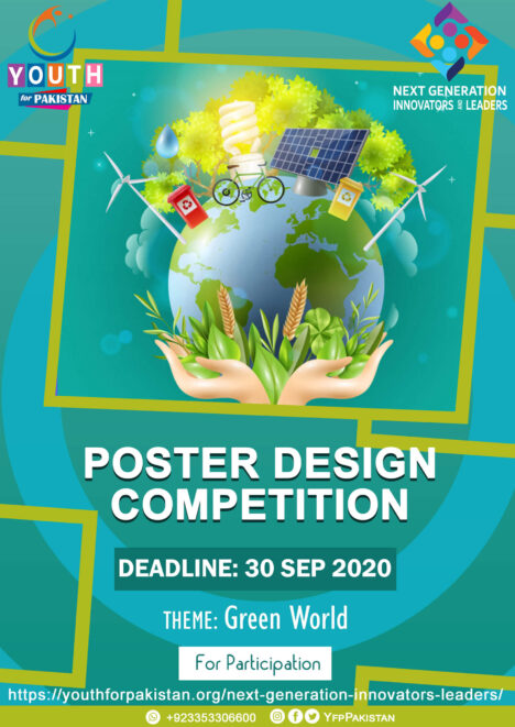 Poster Design Competition NGIL