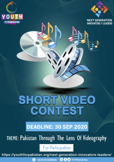 Short Video Contest NGIL