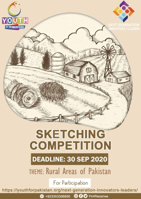 Sketching Competition NGIL2