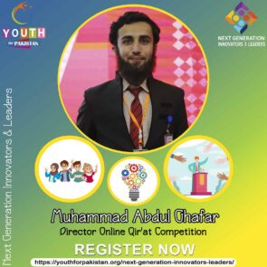 Director Online Qirat Competition